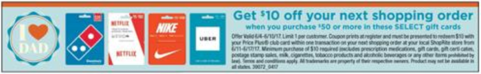 ShopRite discounted gift cards